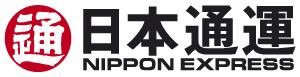 logo Nippon Express Deutschland GmbH